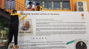 JARDIN ORANGE MAGALDI Experience (3)