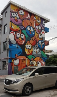 Jardin Orange street art CEET 1 (3)