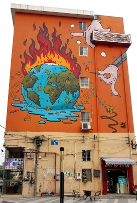Jardin Orange street art JACE