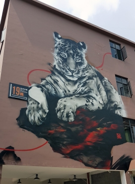 JARDIN ORANGE STREET-ART SATR(1)
